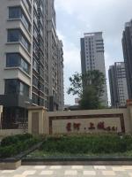 星河上城东区【一楼带小院】115平 132万
