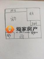 城里东方华城新房85平6楼带储藏室证过两年