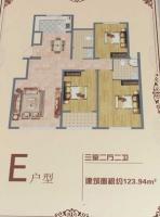 高铁片区.中王新村