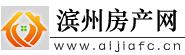 滨州房产网