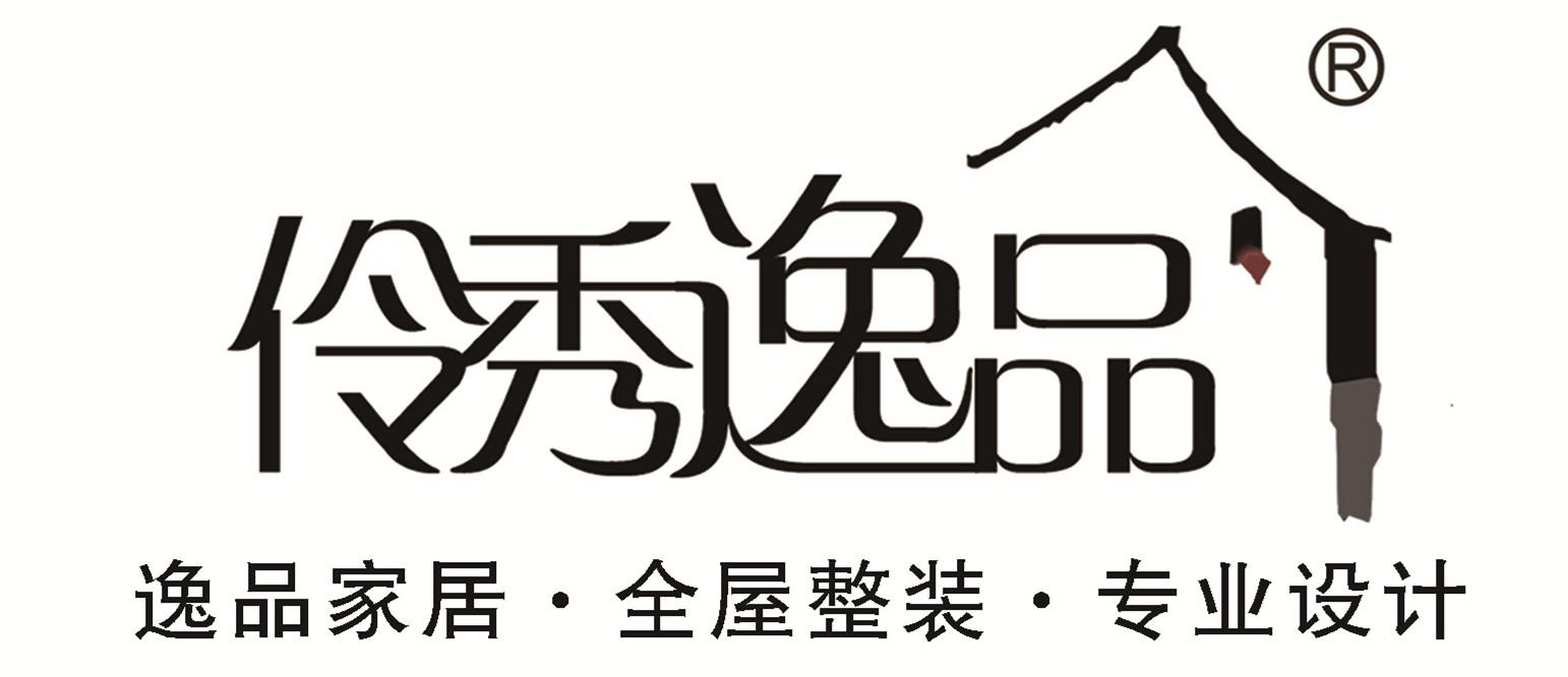山东逸品家居饰品有限公司
