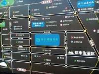 恒信·醴泉首府